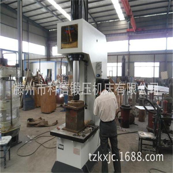 40-200吨单臂液压机现货