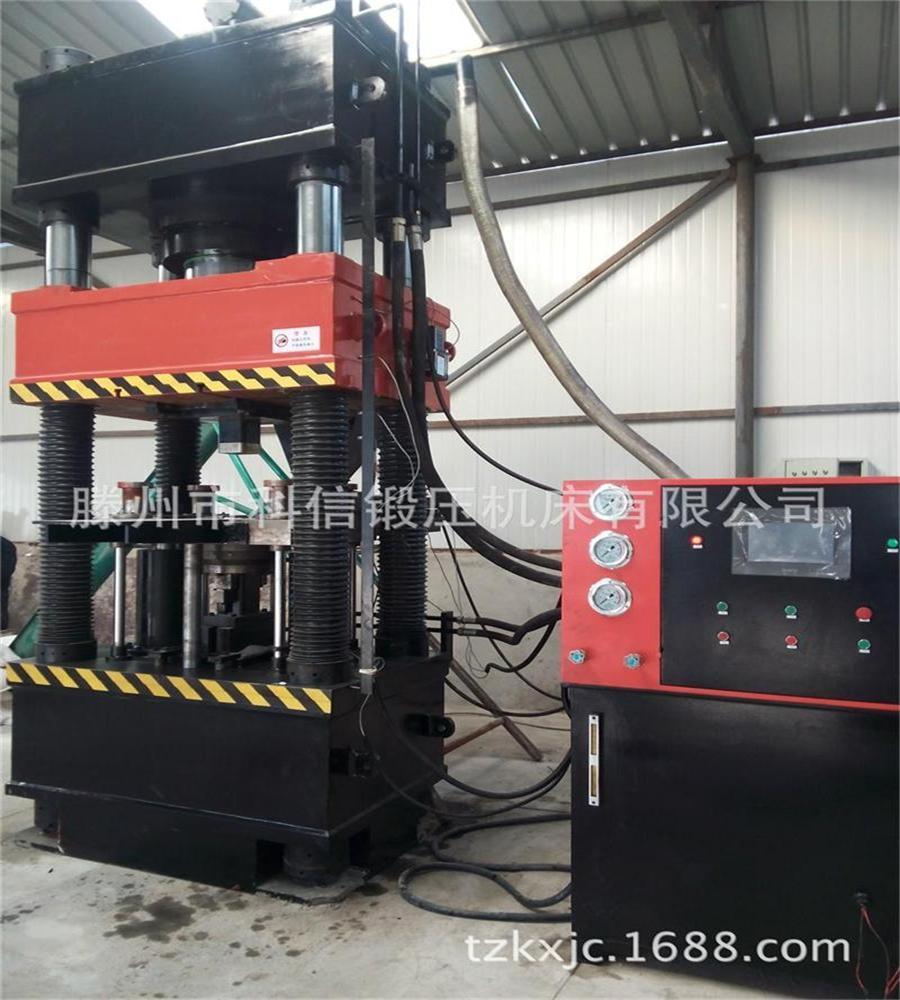 500吨多功能三梁四柱液压机
