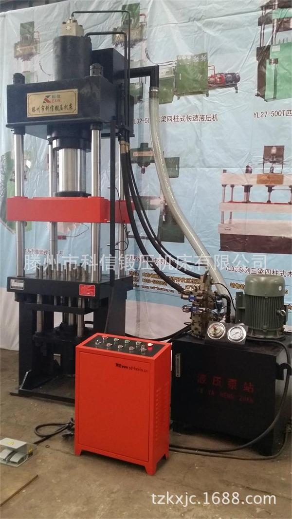 YL27-160T四柱式薄板拉伸液压机