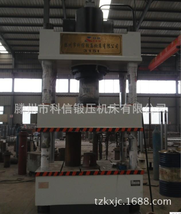YL32-315吨四柱三梁液压机
