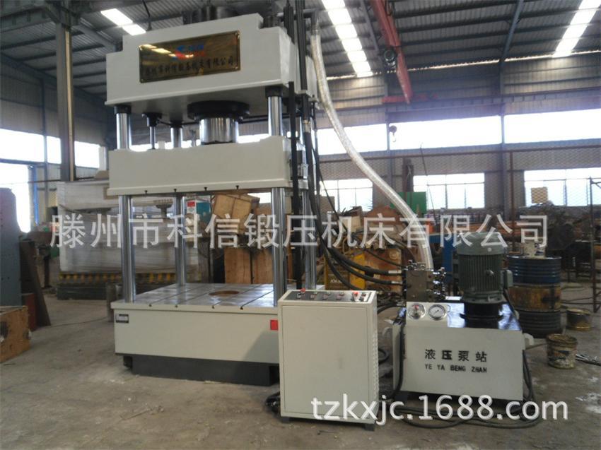 YL32-315吨四柱液压机