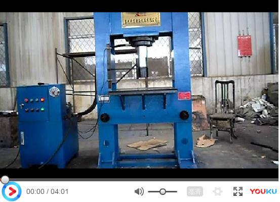 <b>龙门液压机工作视频</b>