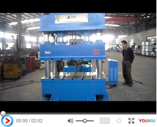 三梁四柱液压机视频